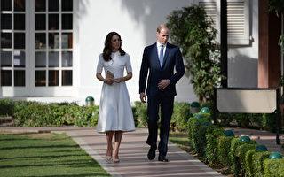 凯特王妃访印度 透露产后迅速瘦身诀窍