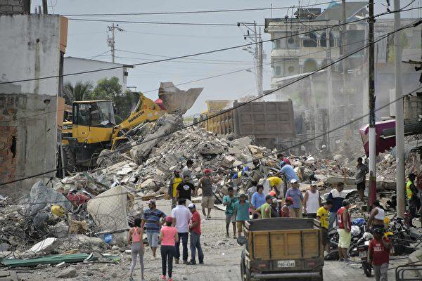 厄瓜多爾近震央最慘 小鎮遭夷平活埋400人