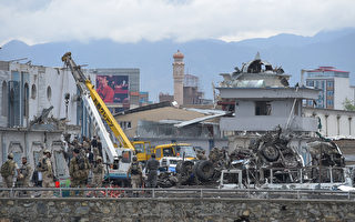 阿富汗首都遭恐怖襲擊 已28死逾300人傷
