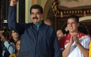 为因应电荒 委内瑞拉宣布公务员周休三日