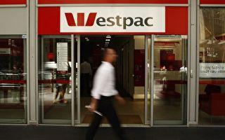 中国人澳洲买房受限 西太银行停外国人房贷