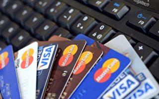 骇客如何盗取信用卡安全码