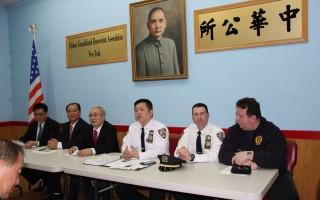 紐約華埠五分局長吳銘恆用粵語主持警民會
