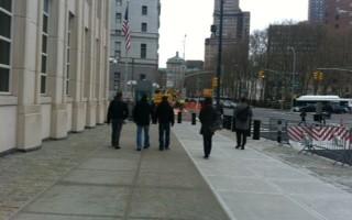 紐約布碌崙鄭氏黑幫出庭 高貴福保釋再被拒