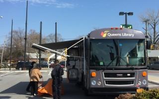 国家图书馆周 流动图书车走遍纽约皇后区