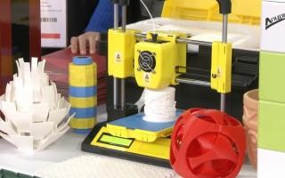 3D打印博覽 重視環保健康