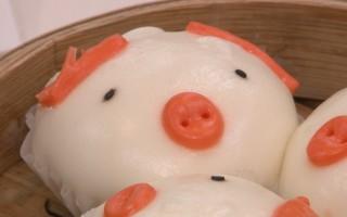 紐約華埠茶樓創意點心 「豬仔包」 日銷500個