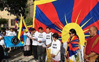中共治藏政策 民運人士:澈底失敗