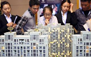 2016年來,上海房價一漲再漲,但隨著新政策的出台,恐怕又一波人將會陷入退房的困境。(AFP/AFP/Getty Images)