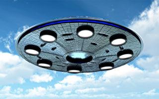 澳洲最大UFO目击事件 50年无答案