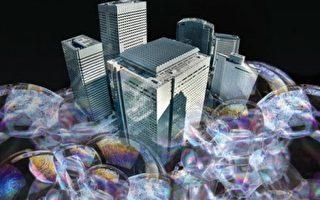 社科院專家稱大陸房價近期暴漲與股市有關