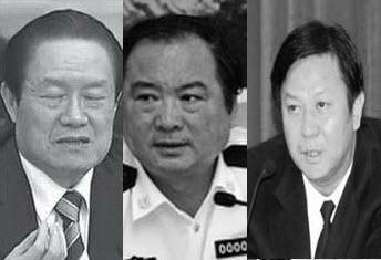 「610」系統三頭目落馬 清算延燒江澤民