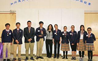 加州飛天藝術學校舉辦傳統文化知識競賽
