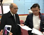 右為李錦光,左為受邀前來見證捐款過程的律師。(鐘鳴/大紀元)