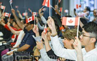 加拿大政府推C6新公民法 各方褒貶不一