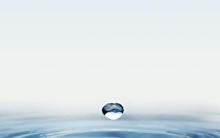 科学家:水不简单 除固液气三态外还有量子态