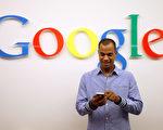 为了推广旗下Google Translate翻译服务,科技巨头谷歌在纽约市东区开了一家名为Small World的互动式餐厅。(Adam Berry/Getty Images)