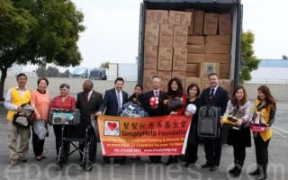 幫幫忙:厄瓜多爾賑災物資週三裝櫃