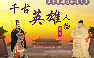 【千古英雄人物】韩信(4) 还定三秦