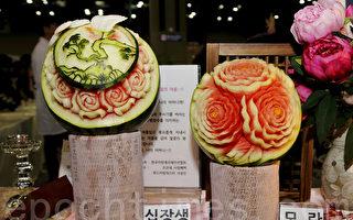 組圖:韓國食材刀工賽 創意作品栩栩如生