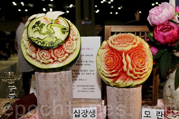 组图:韩国食材刀工赛 创意作品栩栩如生