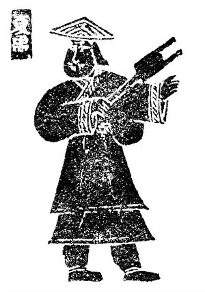 大禹手持耒耜治水圖,出山東嘉祥武氏祠漢代畫像石。(公有領域)
