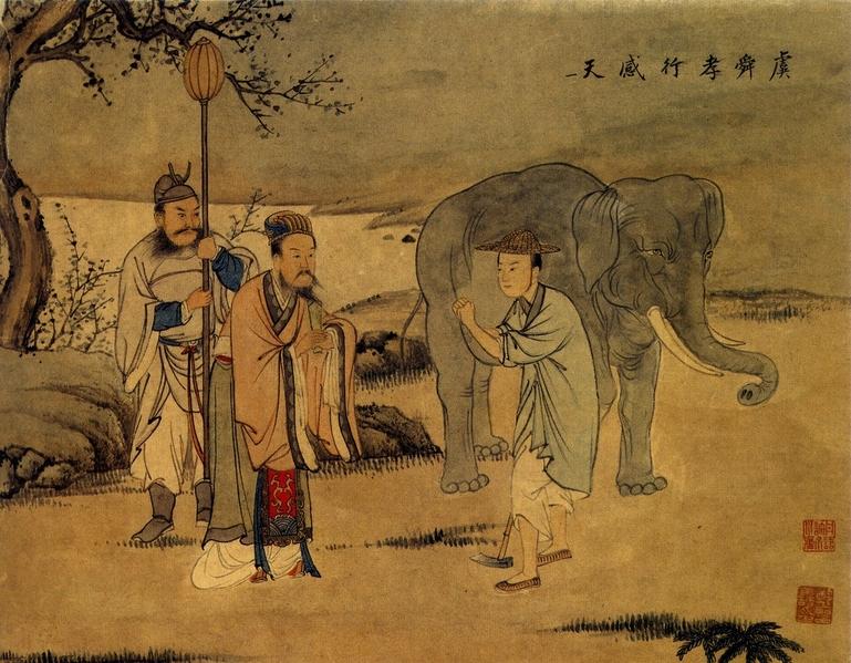 清代王素繪畫《二十四孝圖》之虞舜孝行感天。(公有領域)