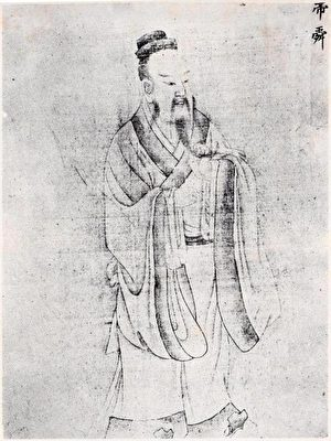 帝舜畫像,出清故宮南薰殿藏聖君賢臣像。(公有領域)