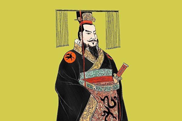【千古英雄人物】秦始皇(1) 紛爭殘局