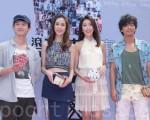 公視《滾石愛情故事 IN LOVE》於2016年4月7日在台北舉行記者會。圖左起為吳慷仁、陳庭妮、楊謹華、柯有倫。(黃宗茂/大紀元)