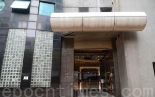 巴拿马密件:3江派要员上榜 香港成风暴眼