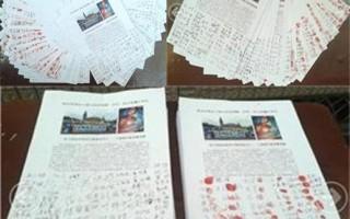 福建寧德市3150人簽名舉報江澤民