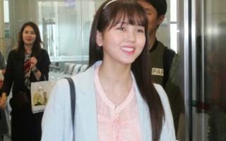 韓國女星金所炫訪台。(中央社)