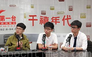 香港眾志堅持和平非暴力