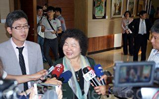 高雄翻转需财政支持 陈菊促修财划法