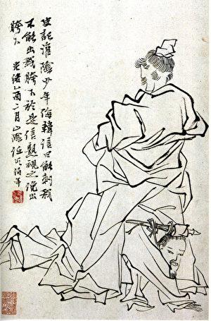 清任伯年繪〈韓信胯下受辱圖〉。(公有領域)