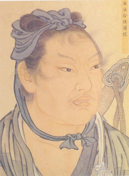 韓信彩像。(清殿藏本)