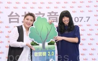 李千娜新專輯《說實話》於2016年4月13日在台北Hit Fm 台北之音宣傳活動。圖左起為小禎、李千娜。(黃宗茂/大紀元)
