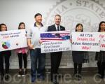 「亞裔細分法案」(AB 1726) 4月12日在加州眾議會健康委員會以13比3獲得通過。圖為前往抗議的硅谷華人協會會員與加州72選區的反對AB1726的眾議員Travis Allen(右3)合影。(馬有志/大紀元)