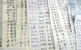 河北曲周縣9968人實名舉報江澤民