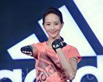 張鈞甯於2016年4月14日在台北參與adidas活動。(黃宗茂/大紀元)