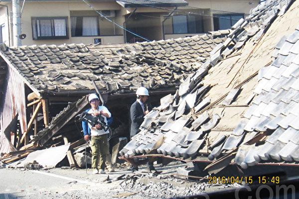 熊本再次強震規模7.3 引發山崩災情慘重