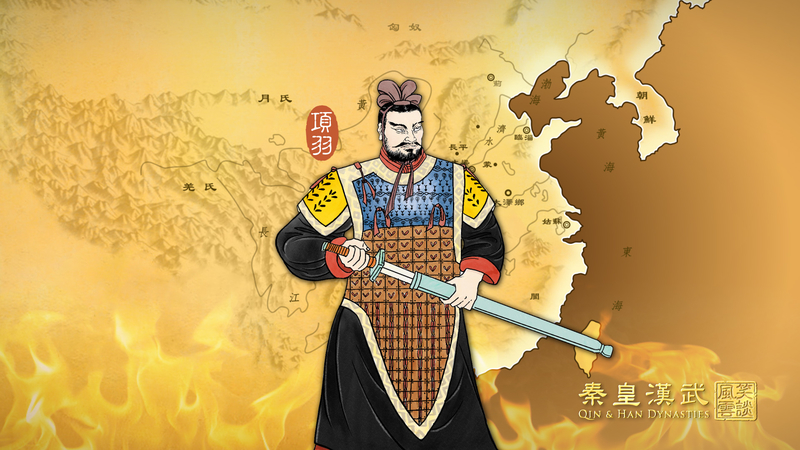 根據韓信的分析,項王名義上是霸主,實際上卻失去了天下民心。(新唐人《笑談風雲》提供)