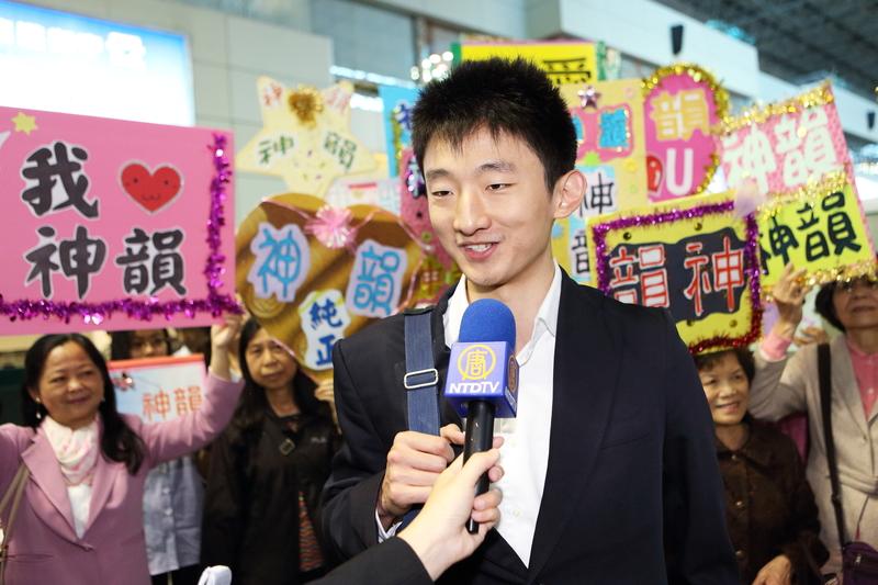 2016年,陳陽暮月在台灣巡演時接受採訪。(林仕傑/大紀元)