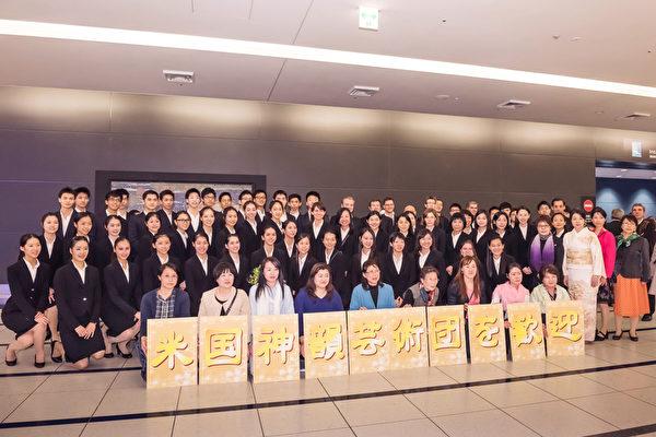 神韻抵達名古屋 開啟日本巡演之旅