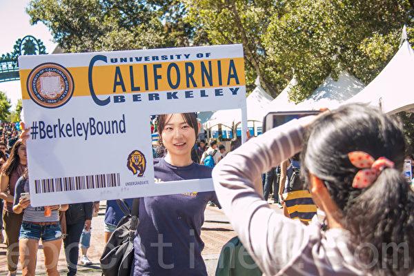 加州大學伯克利公眾開放日 華裔學生談校園生活