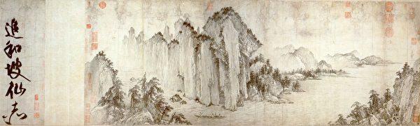 金武元直〈赤壁圖〉卷,台北國立故宮博物院藏。(公有領域)