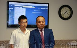 中国小留学生洛杉矶租屋被诈 险遭警察逮捕