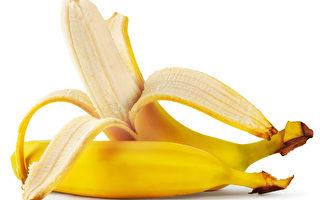 別丟!香蕉皮保健功效是果肉的三倍
