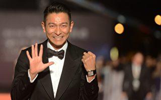 刘德华出席2013年第50届金马奖颁奖礼资料照。(SAM YEH/AFP/Getty Images)